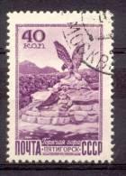 RUSSIE U.R.S.S. U.S.S.R. YVERT ET TELLIER NR. 1300 VUES DE LA CRIMEE ET DU CAUCASE  MONTAGNE CHAUDE A PLATIGORSK - 1923-1991 URSS