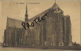 GEEL :  St. Dimphnakerk   ( Geschreven Met Zegel ) - Geel