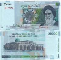 "IRAN   NEW  20'000  Rials   PNew    "" Different Back Design ""   2014  UNC - Irán"