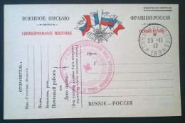 Cachet CROIX-ROUGE RUSSE Sur Carte De Franchise Militaire Troupes Russes En France Obl Trésor Et Postes 189 1917 - Postmark Collection (Covers)