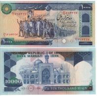 IRAN  10'000  Rials      P134c   (ND  1981)     UNC - Irán