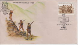 India  1989  Police  Central Reserve Police Fotce  ALLAHABAD First Day Cover  # 89171  Inde  Indien - Politie En Rijkswacht
