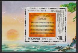 MB 3315) Korea Nord Mi# 1718 Block 48 **: Song Of Korea, Unsterbliches Klassisches Meisterwerk (Sonne Meer Möwe) Noten - Musik