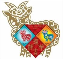 SAMOA - 2015 - Année De La Chèvre, Nouvel An Chinois - BF Neufs // Mnh - Samoa