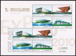 China 2010-3 Shanghai Expo Stadium Mini Sheet Building - 1949 - ... People's Republic