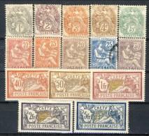Creta 1902-03 Tipi Di Francia Dedicati. Serie N. 1 - 15 MH (n. 9 Usato) Catalogo € 210 - Unused Stamps