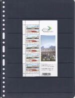 Belgie -Belgique 4036 Velletje Van 5 Postfris - Feuillet De 5 Timbres Neufs  -  175ste Verjaardag Belgische Spoorwegen - Feuilles Complètes