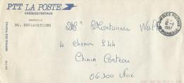 OBLITERATION CHEQUES POSTAUX MARSEILLE SUR LETTRE D 12/11/1987 - Storia Postale