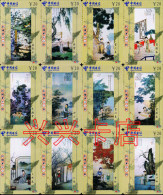 China PhoneCards Chinese Literature Dream Of The Red Chamber C - Chine