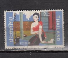 THAILANDE °  YT N° 587 - Tailandia