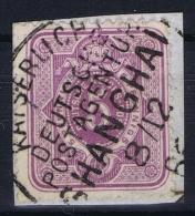 Deutsche Reich: China Vorläufer Mi Nr V 40   Shanghai 8-12-86 - Deutsche Post In China