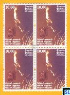 Sri Lanka Stamps 2016, Wilson Hegoda, Camera, Photographer,  MNH - Sri Lanka (Ceylon) (1948-...)