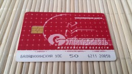 Phonecard Rusland  Used Rare 2 Scans - Russie