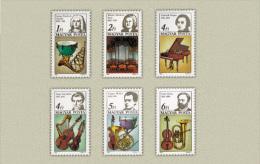 Hungary 1985. Composers Set MNH (**) Michel: 3772-3777 / 4 EUR - Muziek