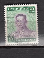 THAILANDE °  YT N° 611 - Tailandia
