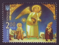 UKRAINE 2013. MERRY CHRISTMAS! ANGEL, CHILDREN. Mi-Nr. 1374. Mint (**) - Ukraine