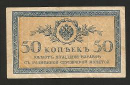 RUSSIA - RUSSIAN EMPIRE - 50 KOPEKS (1917) - Russia