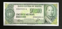 BOLIVIA - El BANCO CENTRAL De BOLIVIA - 50000 PESOS BOLIVIANOS / 5 CENTAVOS De BOLIVIANO (1984) With OVERPRINT - Bolivia