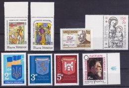 Ukraine - Lot De +50 Timbres Stamps Neuf (Incl; Scott 118-130 133 148 - 166-169 - 191....) See Scans - Ukraine