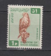 Saoedi Arabia 1968,1V,birds,vogels,vögel,oiseaux,pajaros,uccelli,aves,MH/Ongebruikt(A2235) - Non Classés