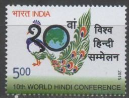 INDIA, 2015, MNH, 10TH WORLD HINDI CONFERENCE, PEACOCKS, BIRDS,1v - Other
