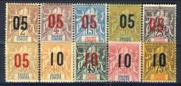 Grand Comore 1912 Tipi Del 1897-1900 Sovrastampati Serie N. 20 - 29 * MLH Catalogo € 18 - Grote Komoren (1897-1912)