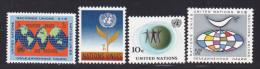 NATIONS UNIES NEW-YORK N°  121 à 124 * MLH Neufs Avec Charnière, TB  (D1355) - New-York - Siège De L'ONU