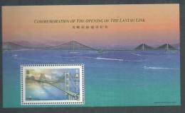 Hong Kong  BF  N° 52 XX Constructions Modernes  De Hong Kong, Le Bloc Sans Charnière, TB - Unused Stamps