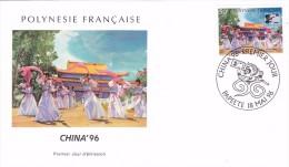 POLYNESIE FRANCAISE 1996 @ Enveloppe Premier Jour FDC China 96 - Danse - Tahiti Papeete - FDC