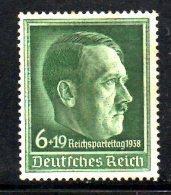 TERZO REICH 1938 , Norimberga Unificato N.  613  ***  MNH - Germania