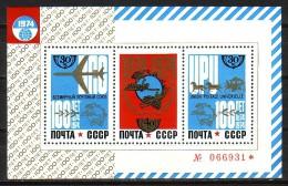 RUSSIA - RUSSIE - 1974 - UPU -  Bl** - 1923-1991 URSS