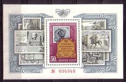 RUSSIA - RUSSIE - 1974 - 3 Congres De La Societe Philatelique De  L´URSS -  Bl** - 1923-1991 URSS