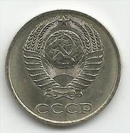 §§§ COMME NEUVE  §§§10 KOPEK 1980  TTB   RUSSIE CCCP VOIR SCAN - Rusland