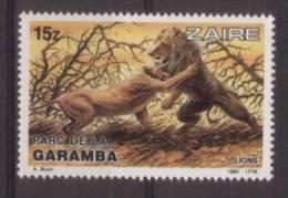 TIMBRE NEUF DU ZAIRE - LIONS N° Y&T 1150 - Félins