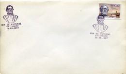 4186 Macau, Fdc  1987  Death Of The Poet  Camoes - 1999-... Chinese Admnistrative Region