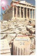 Greece-HOLIDAY-ACROPOLIS Prepaid Card By Amimex 3euro,mint - Greece