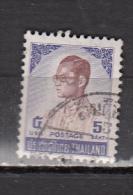 THAILANDE ° YT N° 648 - Tailandia