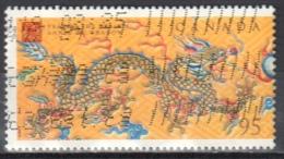 Canada 2000 - Mi.1890 From Sheet 38 - Used - 1952-.... Elizabeth II