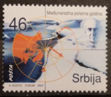 Serbia, 2007, Mi: 174 (MNH) - Serbia