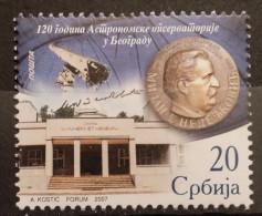 Serbia, 2007, Mi: 221 (MNH) - Serbia