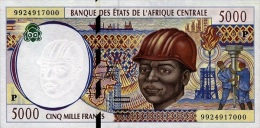East African States - Afrique Centrale Tchad 1999 Billet 2000 Francs Pick 604 E Neuf 1er Choix UNC - Ciad