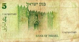 BILLET ISRAEL 5 Shequels - Israel