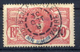 IVORY COAST 1906-07 10 C. Faidherbe Used.  Yv. 25 - Used Stamps