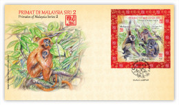 2016 RM6 Fluorescent Monkey Year Zodiac Primate II Animal MS Stamp Malaysia FDC - Maleisië (1964-...)