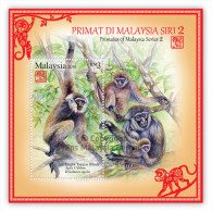 2016 RARE RM3 Monkey Year Zodiac Primate II Animal MS Stamp Malaysia MNH - Malaysia (1964-...)