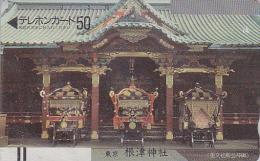 T�l�carte ancienne Japon / 110-5557 - Charrette d�cor�e - Japan front bar phonecard / A - Balken Telefonkarte