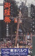 T�l�carte ancienne Japon / 110-5669 - Culture Tradition - Japan front bar phonecard / A - BalkenTelefonkarte