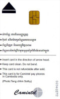 TELECARTE  CAMBODGE   3$ Independence Monument - Cambodia