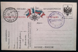 CACHET RUSSE Sur Carte De Franchise Militaire Troupes Russes En France Oblitération Trésor Et Postes 189 De 1916 - Postmark Collection (Covers)