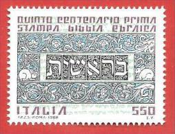ITALIA REPUBBLICA MNH - 1988 - 5º Centenario Della Prima Stampa Della Bibbia Ebraica - £ 550 - S. 1826 - 6. 1946-.. Repubblica